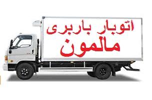 اتوبار تهران